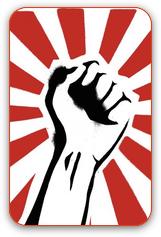 Revolution-Fist-480x480.png