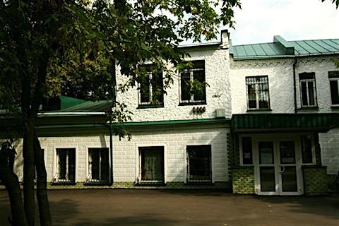 Институт психотерапии и клинической психологии