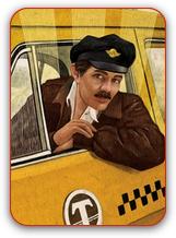 Путь пассажира